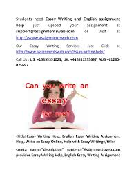 essay writing help english essay writing assignment help write an e  students need essay writing and english assignment help just upload your assignment at support assignmentsweb