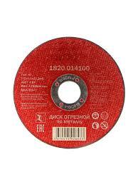 <b>Диск Elitech</b> 1820 015600 отрезной по металлу 150x2 5x22 2mm ...