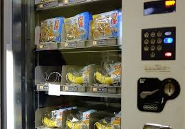 Egg Vending Machine Awesome Japan's Wild Vending Machines Eggs Lucky Charms And Psychedelics