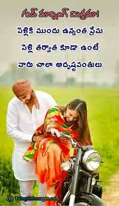 marriage couple love good morning