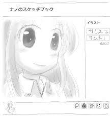 イラストサイト作成中 ナノのスケッチブック