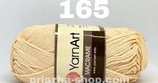 <b>Пряжа YarnArt Macrame 165</b> ( <b>ЯрнАрт Макраме</b> ) для вязания ...