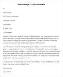 Application Letter For Job 100 Free Application Letter Templates Free Premium Templates 2