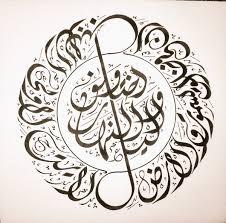 """Qlife в Twitter: """"{إن في خلق السماوات والأرض واختلاف الليل والنهار #لآيات  لأولي #الألباب } [آل عمران : 190]… """""""