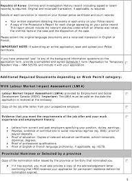 Application Letter Permanent Job