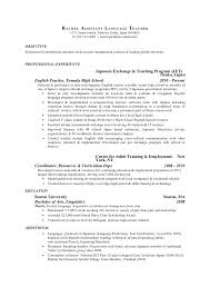 language teacher resumes