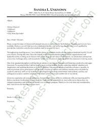 Cover Letter Teacher Cover Letter With No Experience Sample