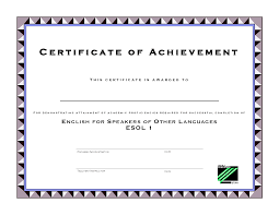 Sample Certificate Of Achievement Certificate Of Achievement Template Oninstall 15