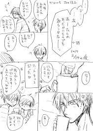 桜日梯子 At Sakurabihashigo さんのマンガ一覧 いいね順 2ページ