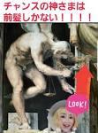 宮本由美子の最新ヌード画像(18)