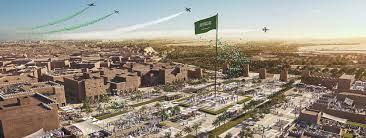 """بوابة الدرعية"""": أكبر مشروع تراثي وثقافي في العالم لتطوير """"الدرعية  التاريخية"""" لجذب 25 مليون زائر سنو   Diriyah Gate Development Authority"""