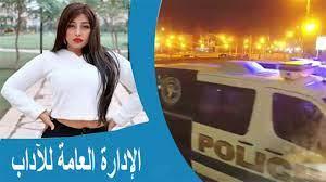 ريناد عماد - الحبس 3 سنوات بتهمة نشر فيديوهات خادشة للحياء العام - YouTube