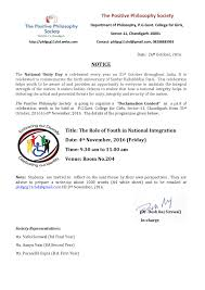 declamation contest the role of youth in national integration declamation contest the role of youth in national integration philosophy news in