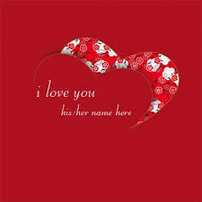 Beautiful I Love You Heart Images Name Edit Best Love Pics With Name Edit