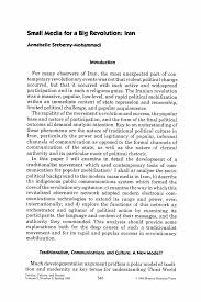 remember the titans leadership essay fraud essays fraud essays essay on remember the titans word problem homework help remember the titans summary essay on america