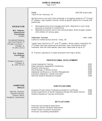 Education Section Of Resume Example