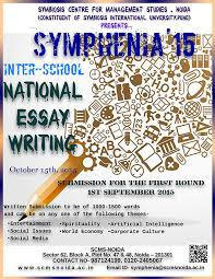 symbiosis centre for management studies noida national level inter school essay writing competition