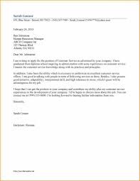 16+ customer service cover letters examples - Basic Job Appication ...