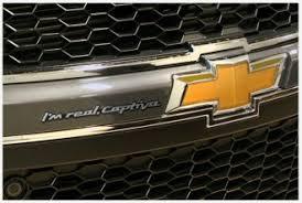 Аксессуары GM Chevrolet, Daewoo, Opel купить с доставкой по ...