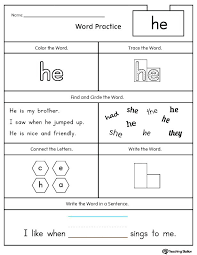58 Sight Words Worksheets Pinterest, Sight Word Worksheets First ...