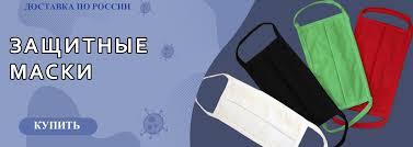 Сувенирный Склад - <b>заготовки</b> для сублимации, текстиль для ...