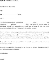 Job Offer Letter Template Fotolip Com Rich Image And Wallpaper