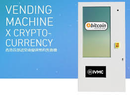 Vending Machine Bitcoin Amazing Bitcoin Vending Machine Advertising Potential Bitcoin Trade
