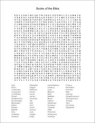 18 Fun Printable Bible Word Search Puzzles | Kitty Baby Love