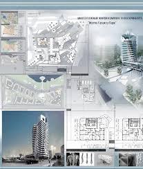 Многоэтажный жилой комплекс Исеть Галакси Парк Екатеринбург  Многоэтажный жилой комплекс Исеть Галакси Парк Екатеринбург