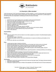 10 Office Assistant Duties Resume Offecial Letter