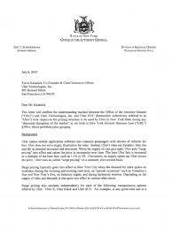 Uber Letter Agreement