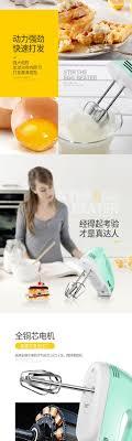 máy đánh trứng amica Kem làm tóc nhỏ mini máy đánh trứng điện cầm tay máy  trộn tự động - Máy trộn điện máy đánh trứng 200w | Nghiện Shopping
