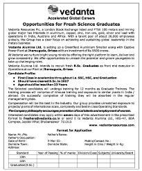 Odisha Hrd Jobs At Vedanta For B Sc Graduates