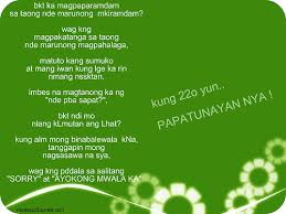 Birthday Letter For A Friend Tagalog Courtnews Classy Quotes Dear Friend Tagalog
