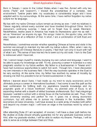autobiography of student life letter of apeal autobiography of student life high school student autobiography
