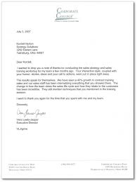 reference letter for college aabh what is a reference letter 1447 x 1919