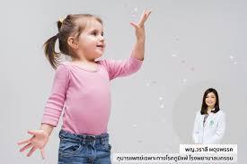 5 ข้อต้องรู้เพื่อดูแลเด็กเล็กให้ห่างไกล COVID-19 - โพสต์ทูเดย์ สุขภาพ