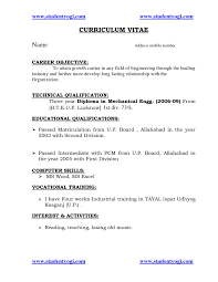 Resume Format For Freshers Mechanical Engineers It Cover Download
