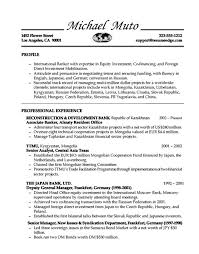 Bank Teller Cover Letter Examples No Experience Bank Teller Resume ...