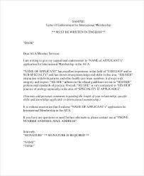 International Membership Application Letter