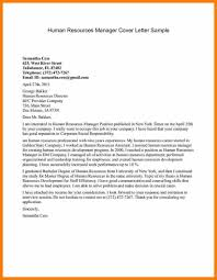 Sample Complaint Letter To Human Resources About Manager. Human ...