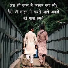 sad love status in hindi sad shayari
