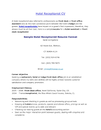 Sample Resume For Front Office Assistant In Hotels Inspirationa