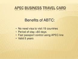 Apec Business Travel Card карта атэс