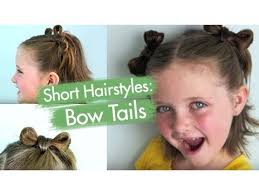 How To Do Hairstyles 38 Amazing Bow Tails Short Hairstyles Cute Girls Hairstyles YouTube