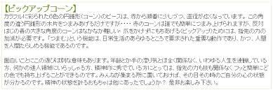 日本製安心おもちゃ ピックアップコーン 名入れ送料無料木のおもちゃ パズル 知育玩具 型はめ 日本製