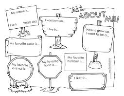 All About Me Worksheets Pdf All About Me Worksheet Printable