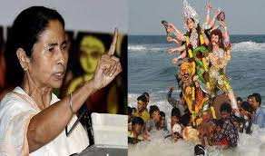 Image result for pics of DURGA MURTI KE SATH mamta banerjee