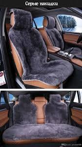 medium size of car seat ideas fur car seat covers shear comfort sheepskin seat covers
