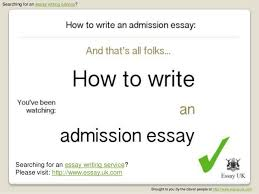 custom essay writing 酵素サマに感謝 custom essay writing